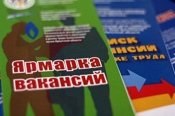 Работа в учебных центрах москвы вакансии