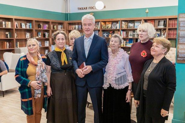 Клуб для пенсионеров москва клубы москвы лав