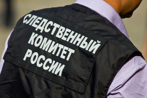 Вынесен обвинительный приговор двум фигурантам по уголовному делу о финансировании терроризма и подготовке террористического акта