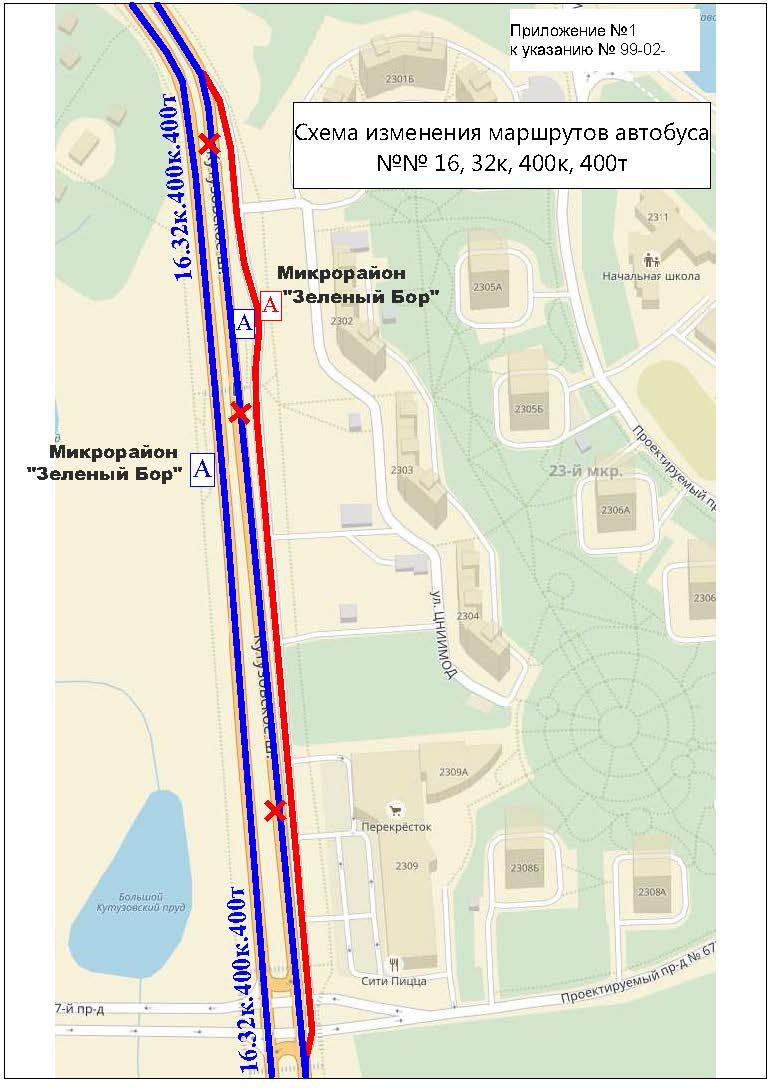 Схема маршрутов автобусов в зеленограде фото 791