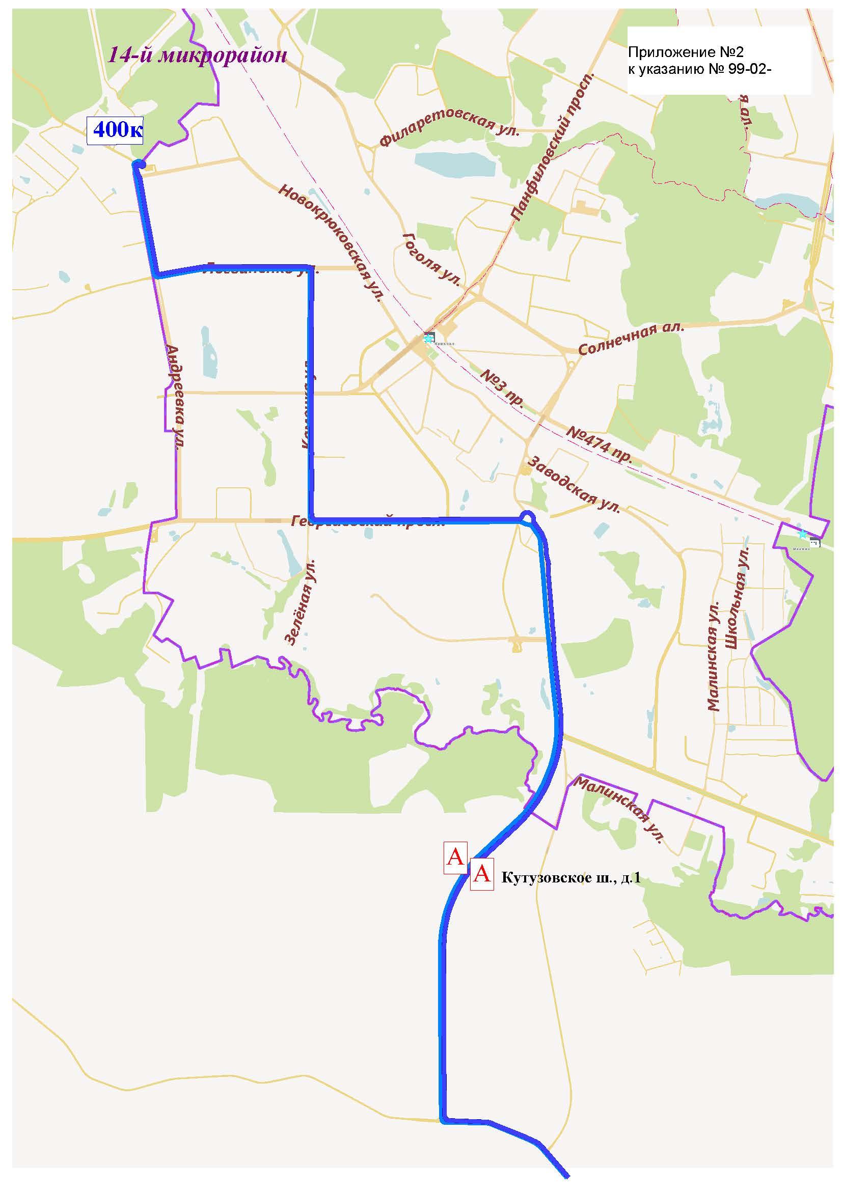 Схема маршрутов автобусов в зеленограде фото 501
